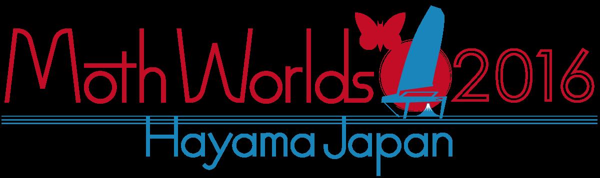 Moth Worlds 2016